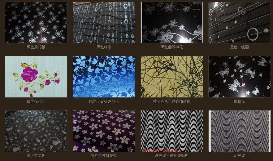 蚀刻板―不锈钢手感图案板